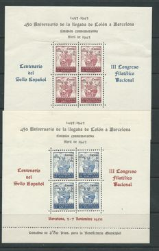 Barcelona 1950- Barcelona City Hall - Block sheets of uncirculated stamps - Edifil NE 33/34