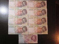 Italy - 8 banknotes of 100,000 lire Caravaggio and 1 banknote of 50,000 lire Bernini