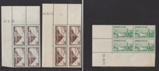 France 1929 - Monuments and sites - Yvert 260, 260I and 301, both in blocks of 4 with coin date