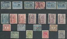 The Netherlands 1907/1913 - postage due De Ruyter and service stamps - NVPH P31/P43 and D1/D8.