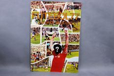 Variant Panini - Football 77 second edition - complete album
