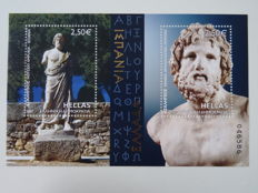 Greece and Cyprus 2002/2008 - selection of stamps, blocks and booklet on stock sheets