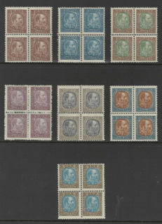 Iceland 1902 - Christian IX - Yvert 39/45 in blocks of 4