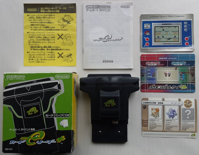 Game Boy Advance e-Reader add-on AGB-014 with games (Japanese import) unreleased in Europe