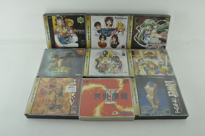 Lot: 9 Japanese Sega Saturn Games w/ Shenmue & 3x3 Eyes