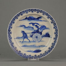Rare porcelain dish Frogs and Cart marked on base - Japan - 19th century