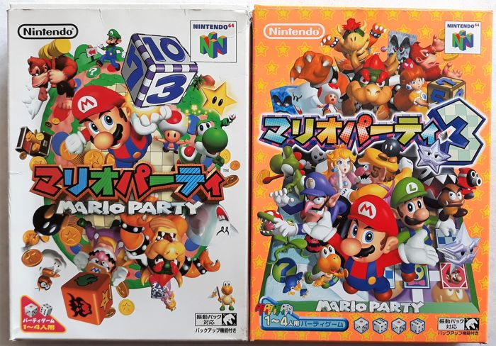 Mario Party 1 + Mario Party 3 for the Nintendo 64 (Japanese import)