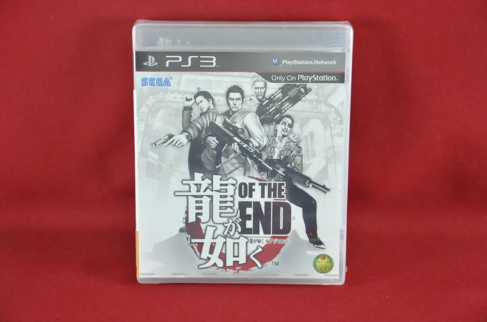 Ryu ga Gotoku: Of the End incl. Karaoke Selection NEW | Sony PlayStation 3