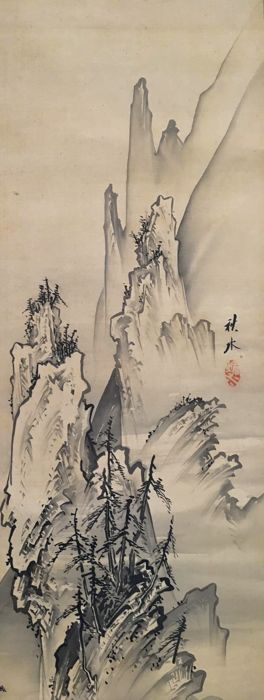 'Many Waterfalls, Pine and Birds in a Mountain Landscape' -Large and highly detailed handpainted scroll painting on cloth (206cm) - Japan - ca. 1920