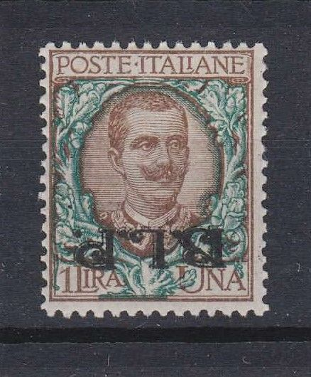 Italië koninkrijk 1921 - B.L.P. on 1 Lira variety with inverted overprint - Sassone N. 12b