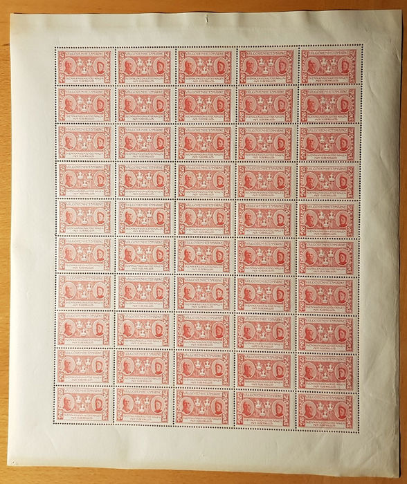 Sweden 1905/1912 - Christmas Seals (Full Sheets). - Christmas seals, Scandinavia. Cataloged by year.