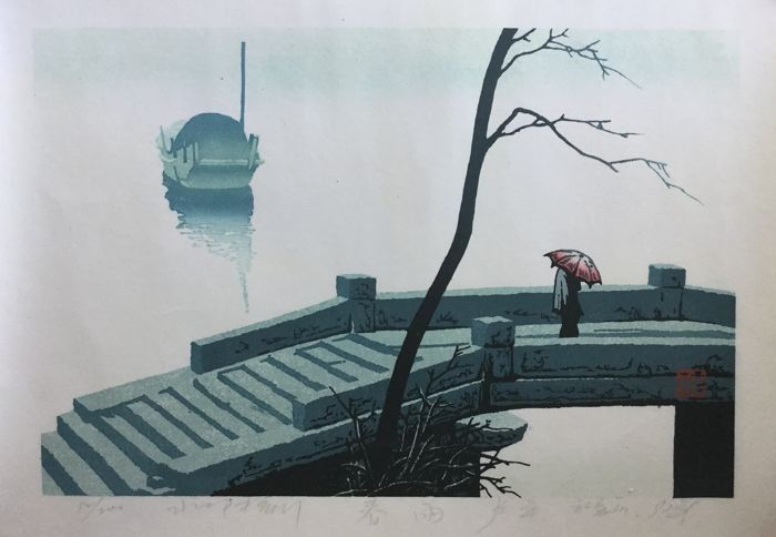 SPRING RAIN by Lu Ping, watercolour woodcut print - China - 1995
