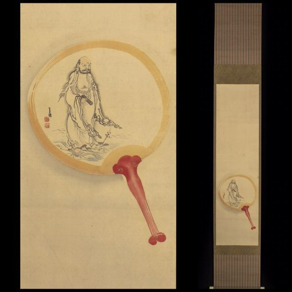 Maruyama–Shijō School Scroll Painting  - Japan - 19th century