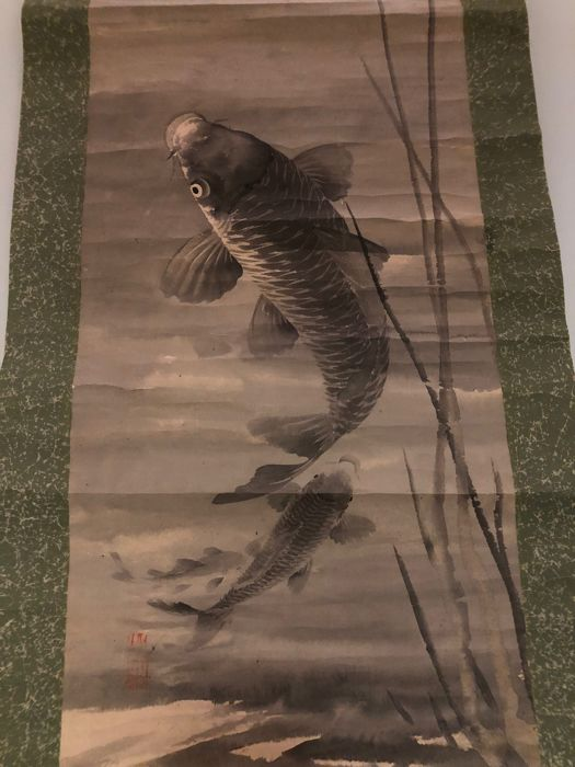 Hand-painted scroll on paper - Two carps - With artist's signature and seals - Japan