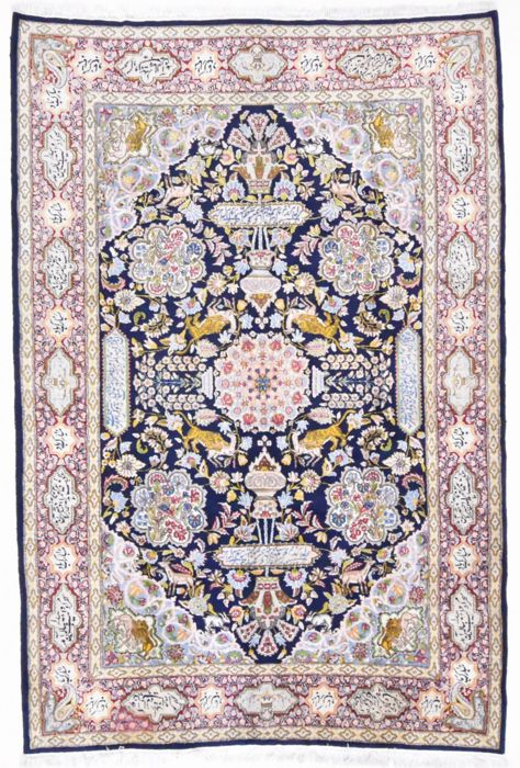 Kirman - Carpet - 198 cm - 303 cm