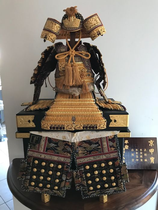 Samurai 侍 helmet and armour 鎧兜 in small size for the ceremony of 5 year-old boys on May 5th - Japan - 2nd half of the 20th century
