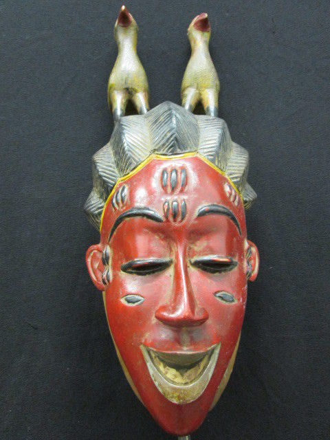 Mask - YAURE - Ivory Coast