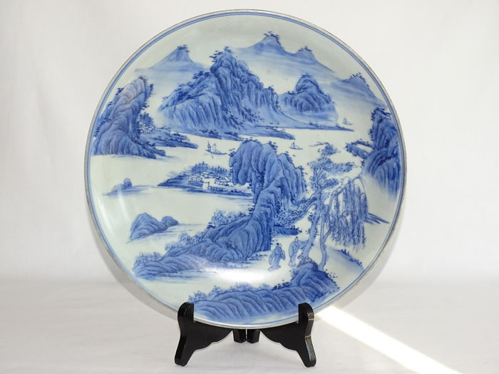 A Chinese Blue and White Plate - Marked Qianlung - China - late 20th century