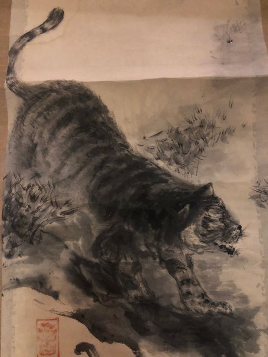 Hand-painted paper scroll - With the artist's initials - Tiger - circa 1920–'30