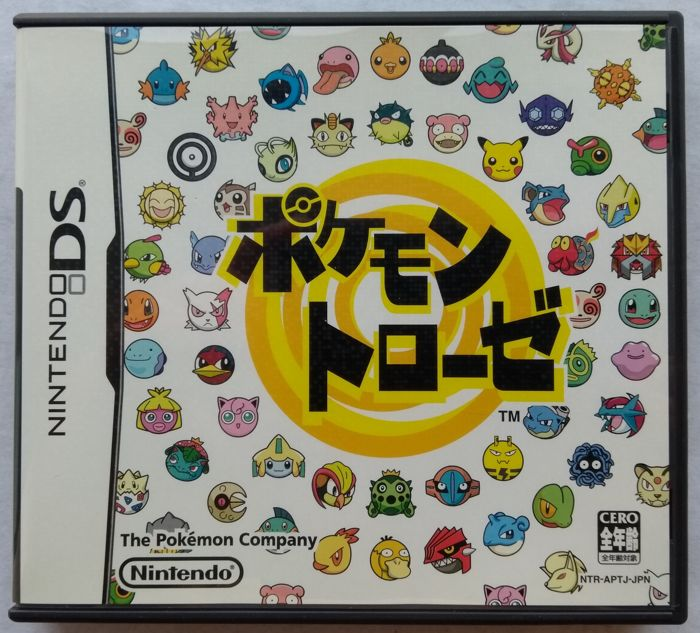 drawing games for nintendo ds Pokemon Lot Of 5 Japanese Games For The Nintendo DS Catawiki