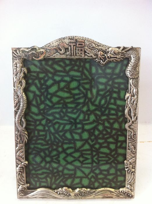 Art Deco Style Silver Plated Photo Frame Decorated With Dragons