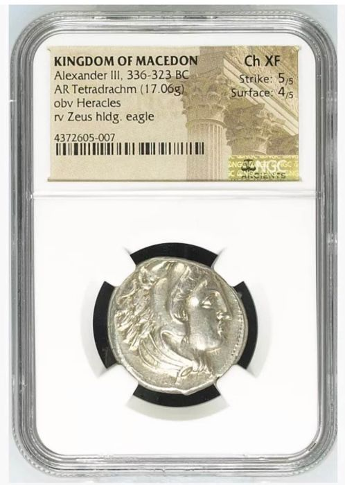 Greece (Ancient) - Macedonian Kingdom. Alexander III the Great (336-323 BC).AR tetradrachm. Lifetime or early posthumous issue, ca. 325-315 BC.