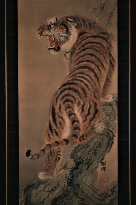 "Scroll painting ""Roaring tiger"" signed and sealed Shintani Tessen  新谷鐵僊 1867-1954 - Japan - late 19th century"