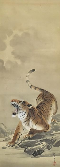 'Fierce Roaring Tiger' Impressive old handpainted scroll painting on cloth - Signed and sealed - Japan - ca. 1920