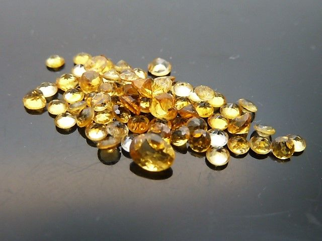 Lot Citrines - 2.63 ct **No Reserve Price**