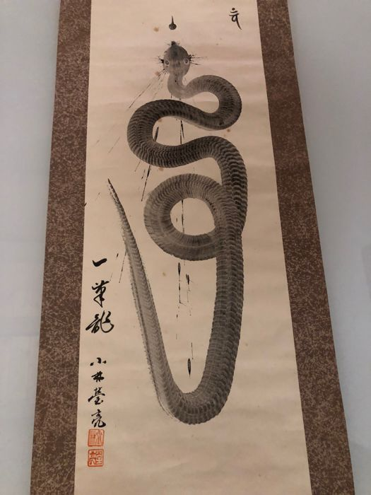Scroll picture signed Kobayashi Eiryõ, snake - Japan - 1920