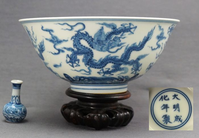 Large bowl with dragons, marked Chenghua - China - late 20th century