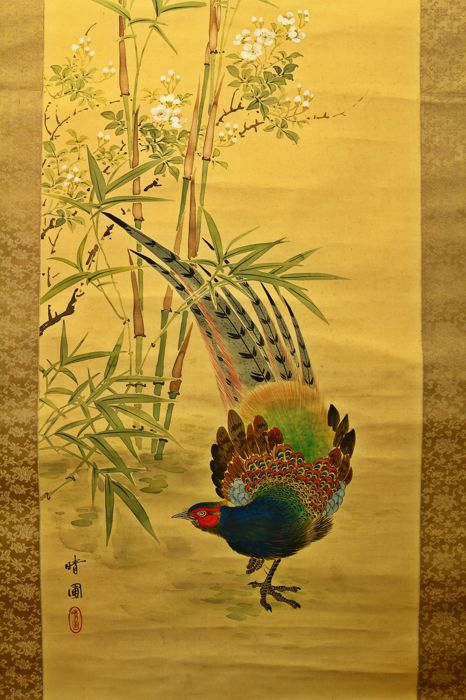 "Hand painted hanging scroll - With signature and seal 'Seiho' 晴圃 - ""Pheasant under bamboo tree"" - Japan - ca. 1930-40 (Showa Period)"
