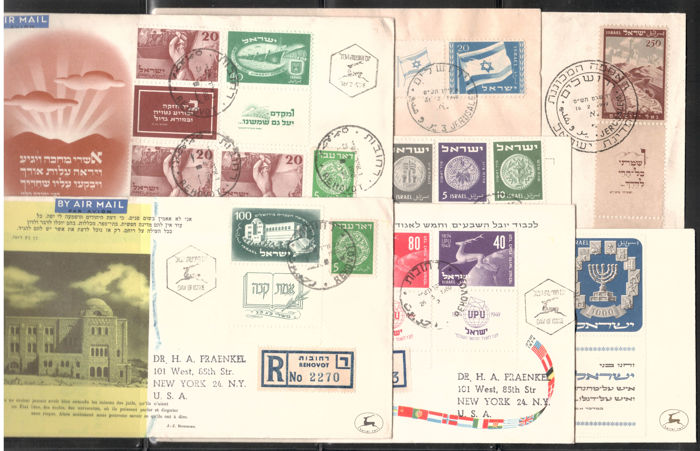 Israel 1949/1953 - Better FDCs with TAB from the early years - Michel ex Nr. 15-86