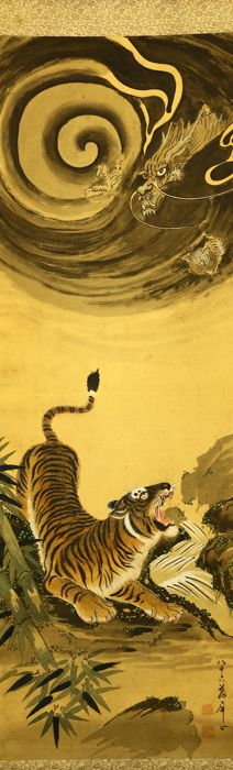 "Hand painted hanging scroll - Signed 'Byozan' 屏山 - ""Tiger and dragon"" - Japan - ca. 1930 (Late Taisho/Early Showa period)"