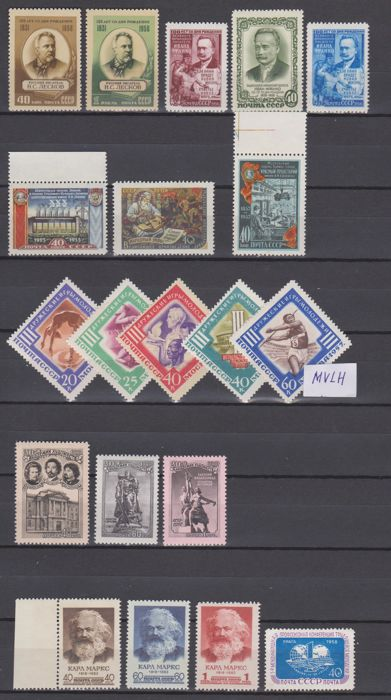 Soviet Union 1956/1965 - Collection - Zagorsky - Catawiki