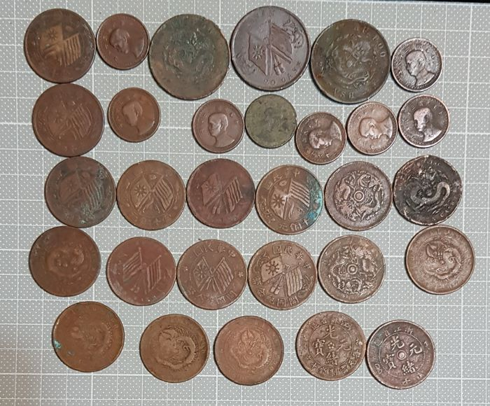 China - Lot of 30 Copper Coins:  Late Qing Dynasty (19-20 Century)