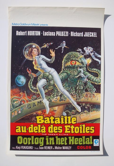 THE GREEN SLIME Belgian Movie Poster - 1969 - Kinji Fukasaku, Luciana Paluzzi