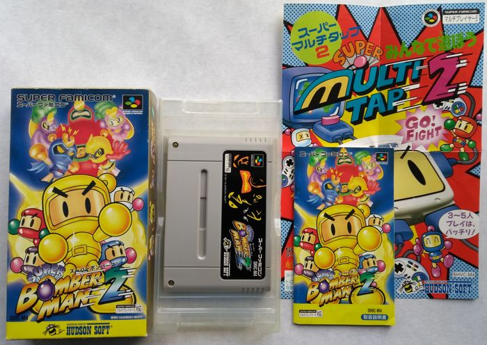 Super Bomberman 2 for the Super Famicom (Japanese import) complete in box, English screen text