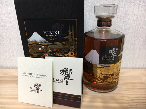 Hibiki 21 years old Mount Fuji - Suntory - 700ml