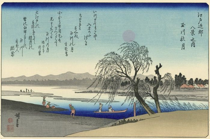 Woodblock print by Utagawa Hiroshige (1797–1858) (Oedo reprint) - 'Autumn Moon at the Tama River' - from the series 'Eight Views in the Neighbourhood of Edo (Edo Kinko Hak'kei no uchi)' - Japan - ca. 1965