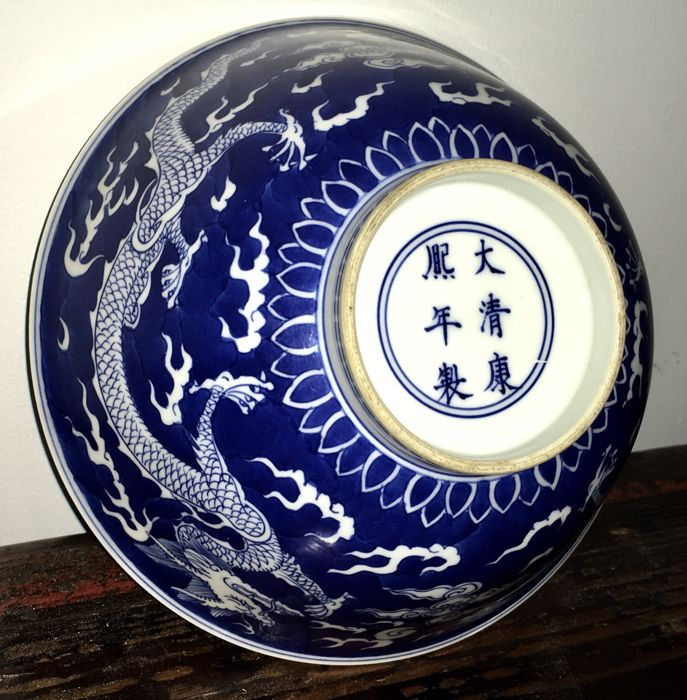 Porcelain, painted blue and white dragon bowl - China - Late 20th century