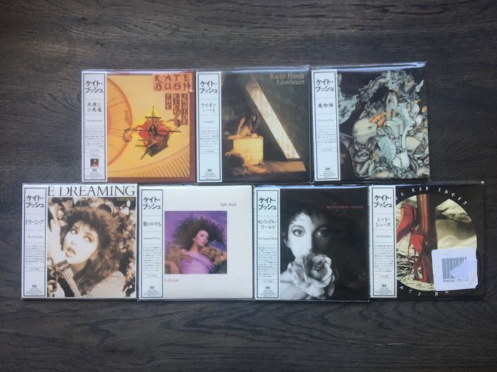Kate Bush: Complete Japanese CD mini vinyl sleeve replica collection of 7  studio albums - Catawiki