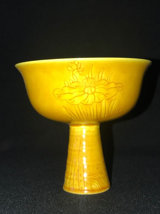 Stem cup - China - late 20th century