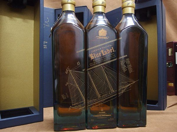 Johnnie Walker Blue Label & Sons Voyager - Taiwan Limited Edition - 750ml - 3 bottles