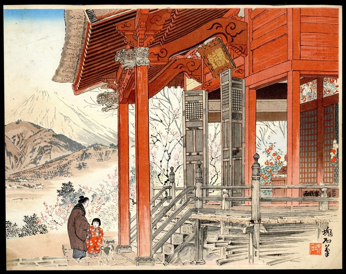 Original woodblock print by Jōkata Kaiseki 定方塊石 (1882–1966) - 'Early Spring- Fuji from the Kannon Temple at Matsuda' - 初春- 松田からの富士 - Japan - 1929