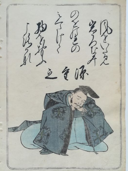 Very fine original woodblock print by Katsukawa Shunsho 勝川春章 (1726-1792) - 'The Poet Minamoto no Shigeyuki' 源重之 - From the series 'Nishiki hyakunin isshu Azuma ori' 錦百人一首あつま (Anthology of one hundred poems by one hundred poets) - Japan - 1775 (An'ei 4)