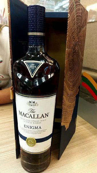 Macallan Enigma - The Traveller's Series 2017 Quest Collection - 700ml