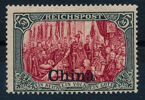 Oficina de correos extranjera alemana China 1901 - Reichspost with 'China' overprint - Michel No. 27 signiert (2)
