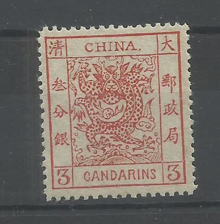 China - 1878-1949 1878 - Large dragon 3 CA - Scott 2