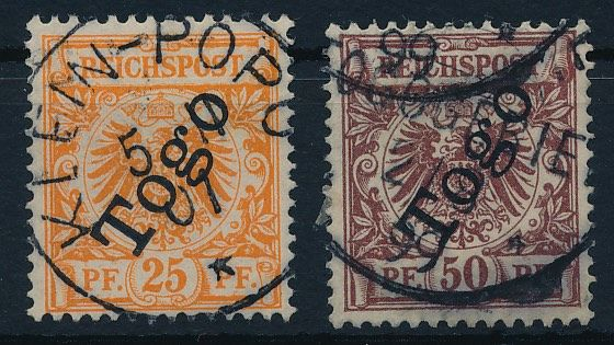"Saksan siirtomaat - Togo 1897 - Crown/eagle with overprint ""Togo"" 25 pfennigs & 50 pfennigs - Michel Nr. 5 & 6 (8)"